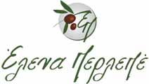 Έλενα Περλεπέ - Διαιτολόγος